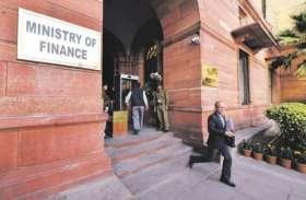 सरकार आने से पहले ही वित्त मंत्रालय ने तैयार कर लिया आगामी 100 दिनों का एजेंडा, होंगे ये बड़े काम