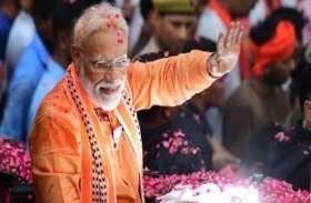 मोदी की आंधी से अछूती नहीं रही हाड़ौती,  मंत्री भी नहीं बचा सके अपने गढ