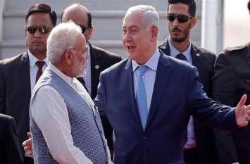 VIDEO: आम चुनाव में प्रचंड जीत पर इजराइल के PM बेंजामिन नेतन्याहू ने पीएम मोदी को दी बधाई