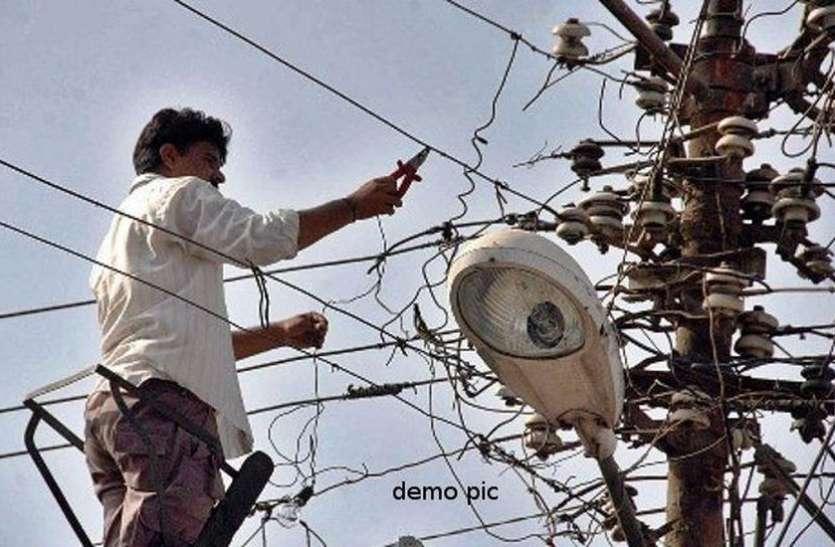 नवतपा खत्म, लेकिन बिजली कंपनी तपाएगी मध्यप्रदेश में चार घंटे रोज पॉवर कट करके
