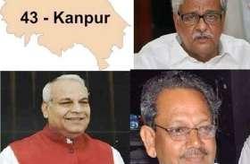 Lok Sabha Election Results 2019 -26 हजार वोटों से भाजपा के पचौरी आगे, भोले से बसपा की निशा सचान पीछे