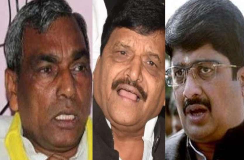 Lok sabha election result: क्षेत्रीय क्षत्रपों का सूपड़ा साफ, शिवपाल, राजभर, राजा भैया की पार्टियों का रहा बुरा हाल