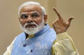 Video: मोदी लहर के बीच इस लोकसभा सीट पर सबसे ज्यादा लोगों ने दबाया NOTA, भाजपा और कांग्रेस को कहा ना...