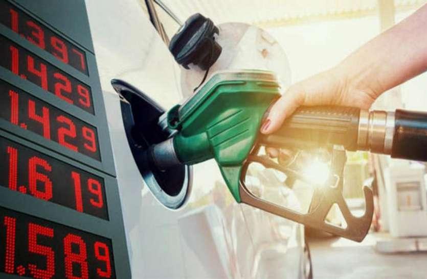 Today Petrol-Diesel price: पेट्रोल के दाम में 8 पैसे और डीजल की कीमत में 9 पैसे प्रति लीटर का इजाफा