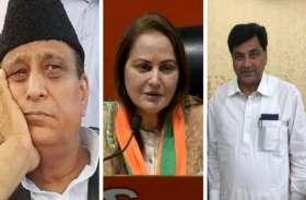 Lok sabha Result Live 2019 : आजम खान से पीछे हुई भाजपा प्रत्याशी जयाप्रदा, हजाराें वोटों का आया अंतर