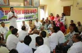 हार के बाद कांग्रेसी प्रत्याशी Vaibhav Gehlot ने ली कार्यकर्ताओं की बैठक, कहा नए सिरे से करेंगे तैयारी
