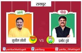 लगातार बढ़त के साथ जीत की तरफ बढ़ रहे है बीजेपी प्रत्याशी सुनील सोनी