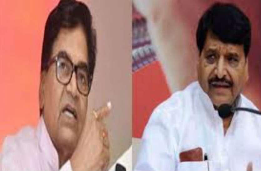 यूपी की इस सीट पर सपा के महासचिव प्रो. रामगोपाल यादव की प्रतिष्ठा बचेगी या नहीं, कुछ देर बाद होगा तय, भाजपा से है घमासान