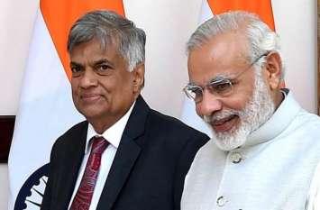 श्रीलंका के PM रानिल विक्रमसिंघे ने पीएम मोदी को जीत पर दी बधाई