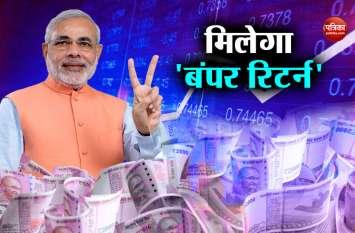 मोदी की जीत से बाजार में आई बहार, Mutual Fund और SIP में निवेश करने पर मिलेगा 40 फीसदी तक का रिटर्न