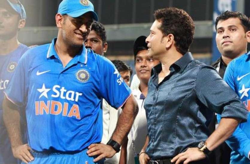 सचिन तेंदुलकर के अनुसार महेंद्र सिंह धोनी इस नंबर पर करें बल्लेबाज़ी तो टीम इंडिया को होगा फायदा