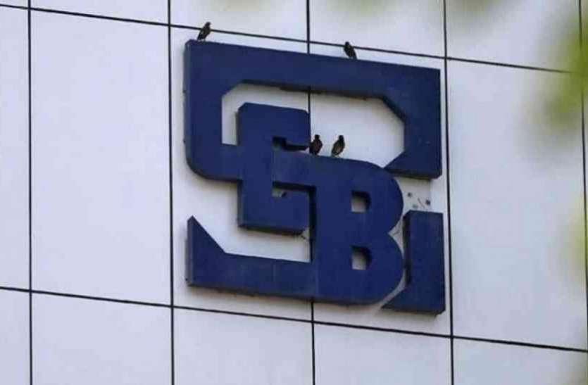 चुनावी नतीजों के दौरान SEBI ने उठाया बड़ा कदम, बाजार में धोखाधड़ी को रोकने के लिए बढ़ाई निगरानी