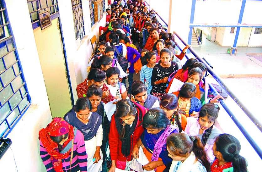 सरकारी कॉलेजों में 1 जून से शुरू होंगे प्रवेश
