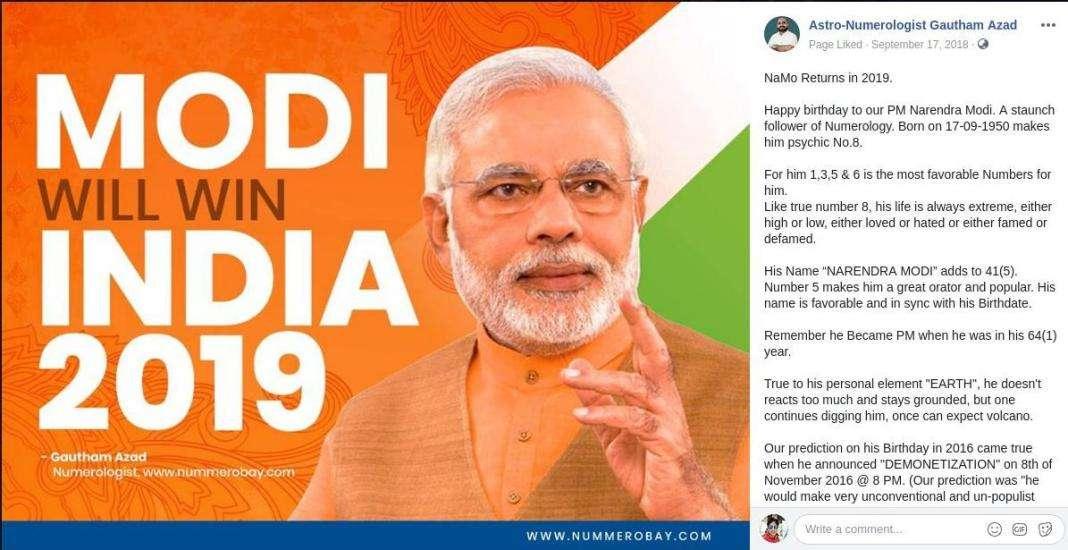 Namo Again in 2019 predicted earlier