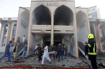 अफगानिस्तान: जुमे की नमाज के दौरान मस्जिद में धमाका, इमाम की मौत, 9 लोग घायल