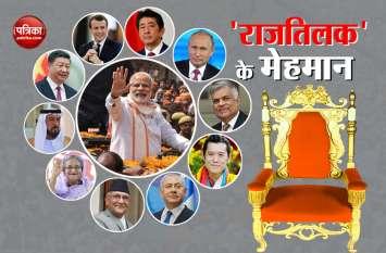 30 मई को हो सकता है पीएम मोदी का शपथ ग्रहण, समारोह की शोभा बढ़ाएंगे विदेशी मेहमान