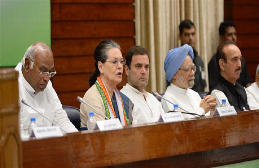 कॉंग्रेस में उथल पुथल, कल CWC की बैठक में इस्तीफे की पेशकश सकते हैं राहुल