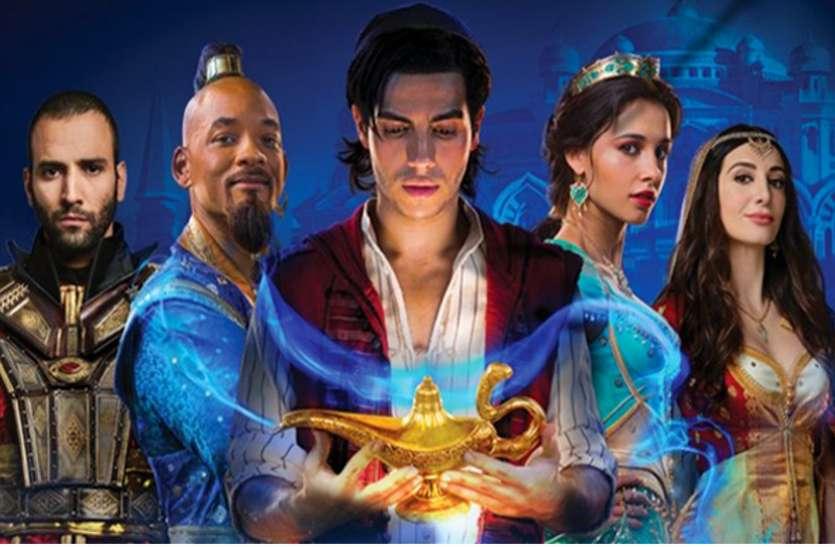 Aladin Movie Review: एंटरटेनमेंट से भरपूर है विल स्मिथ की ये फिल्म, वीएफएक्स-कहानी-एक्टिंग सब एक नंबर