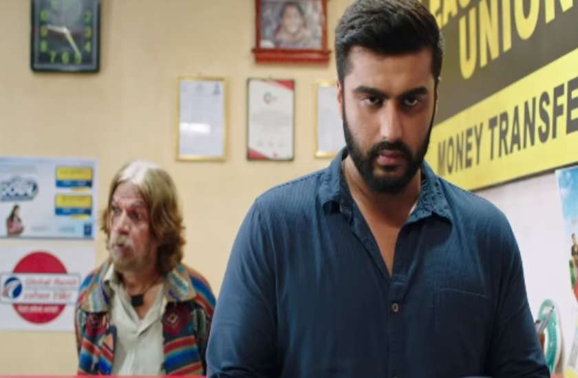 indias-most-wanted-movie-review