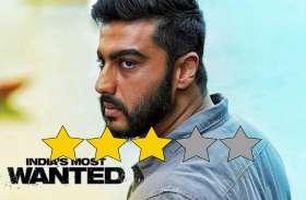 'India's Most Wanted' Movie Review:  देशभक्ति और जोश से भरी है अर्जुन कपूर की ये फिल्म, जानें फिल्म की कहानी