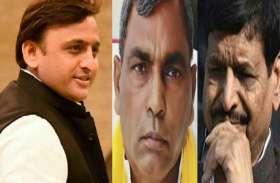 आजमगढ़ में महागठबंधन ने दिखाया दम,  कांग्रेस, प्रसपा और ओमप्रकाश राजभर की पार्टी के प्रत्याशी जमानत नहीं बचा पाये