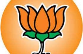 पश्चिम बंगाल: भाजपा को मिली 18 सीटें , अब क्या करेंगी ममता बनर्जी, जानिए...