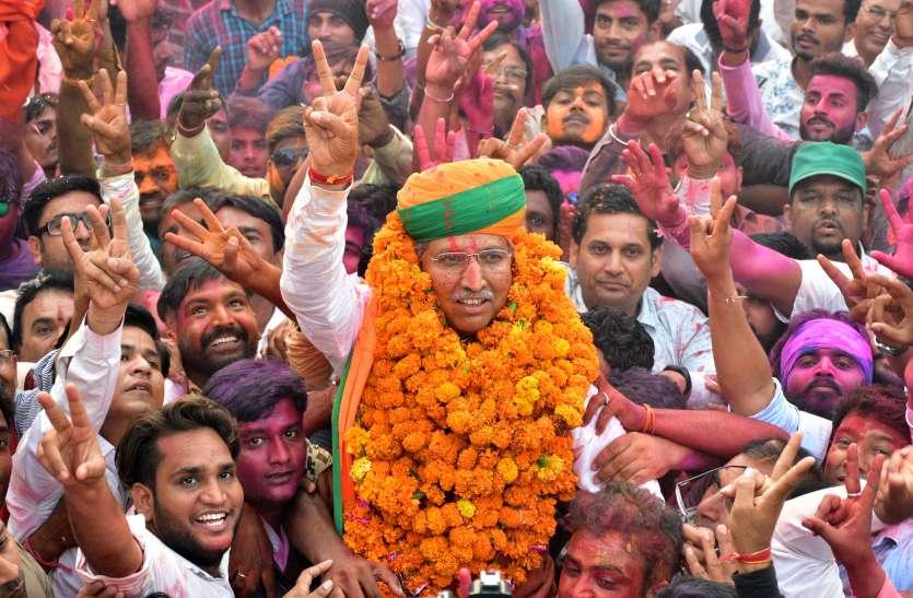 bikaner Lok Sabha Chunav ka Parinam: अर्जुनराम की हैट्रिक पर झूमा बीकानेर