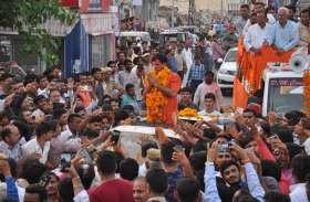 Lok Sabha Elections 2019 : कैलाश- ऐसे डाली जीत की नींव
