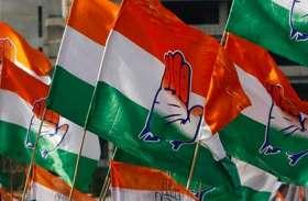 लोकसभा चुनाव 2019 : 42 साल बाद कांग्रेस की करारी हार, बची तो सिर्फ 'लाज'