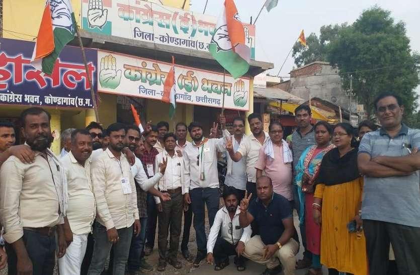 भाजपा व कांग्रेस इस जिले में दोनों ही मना रहे खुशियां, जबकि बड़े अंतर से हार चुकी है कांग्रेस