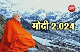 Maharashtra Lok Sabha Result 2019 Live Hindi News