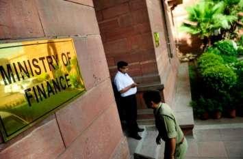 भारतीय वित्त मंत्रालय: क्या है मुख्य काम, कौन बना सबसे अधिक बार मंत्री? जानें यहां