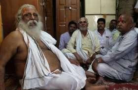 राम जन्मभूमि न्यास अध्यक्ष महंत नृत्य गोपाल दास ने पीएम मोदी को दी बधाई