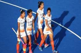 महिला हॉकी: सीरीज के आखिरी मैच में दक्षिण कोरिया से हारी भारतीय टीम, लेकिन सीरीज कर ली 2-1 से नाम