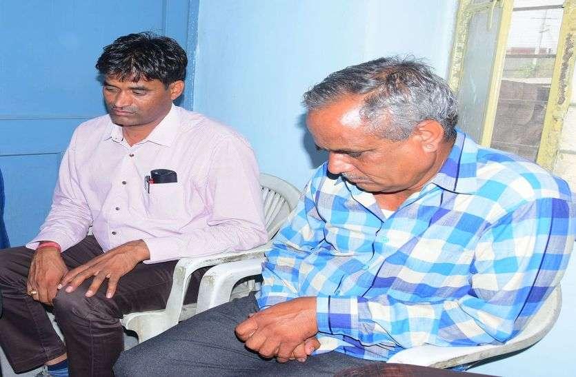 सलाखों में घुसखोर पीएचईडी एईएन और उसका वरिष्ठ सहायक