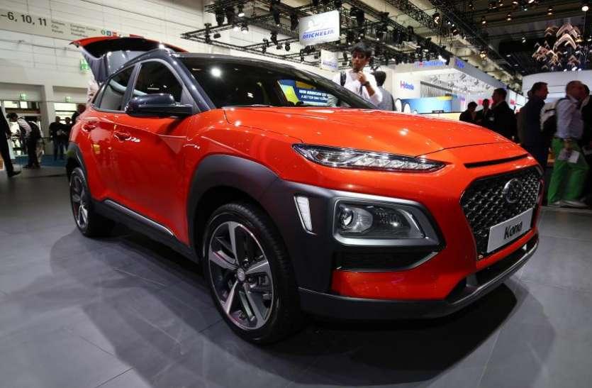 Kona Electric होगी Hyundai की पहली बिजली से चलने वाली कार, एक चार्जिंग में चलती है 482 किलोमीटर