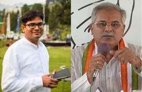 BJP नेता ने CM भूपेश को लिखा खुला पत्र, भेजा सागौन की लकड़ी से बना आईना
