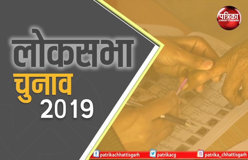 BJP के जीत की आंधी में अपना दुर्ग तक नहीं बचा सकी कांग्रेस, पढ़िए 11 लोकसभा सीटों की पूरी खबर