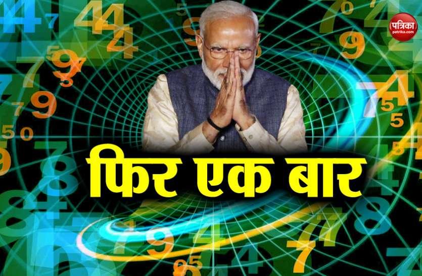 मोदी ने किया भारतीय राजनीति के दो सबसे बड़े छलों का खुलासा