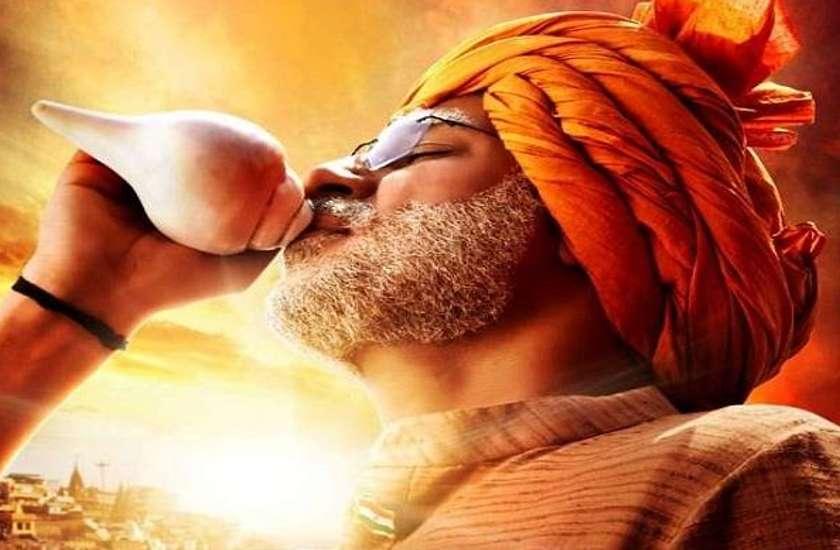 pm-narendra-modi-movie-review
