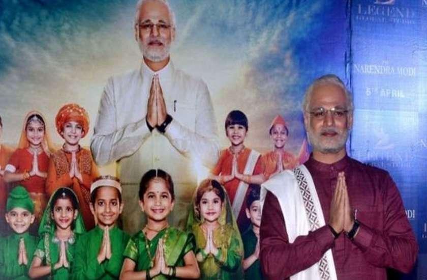 pm-narendra-modi-movie-review-in-hindi