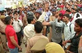 पुलिस आरक्षी भर्ती के अभ्यर्थियों ने राष्ट्रपति से मांगी इच्छा मृत्यु