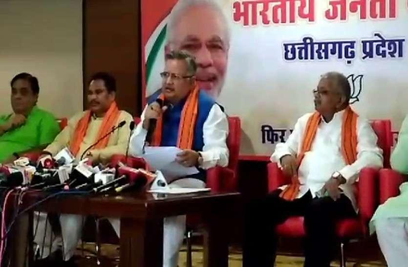 कांग्रेस की हार पर रमन सिंह ने ली चुटकी, कहा - मोदी को आईना भेजने वाले उसमें खुद देखें अपनी शक्ल