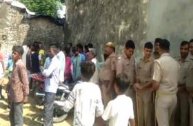 Video: चुनाव परिणाम के अगले ही दिन शरारती तत्वों ने किया ऐसा काम, गांव में तनाव पुलिस फाेर्स तैनात