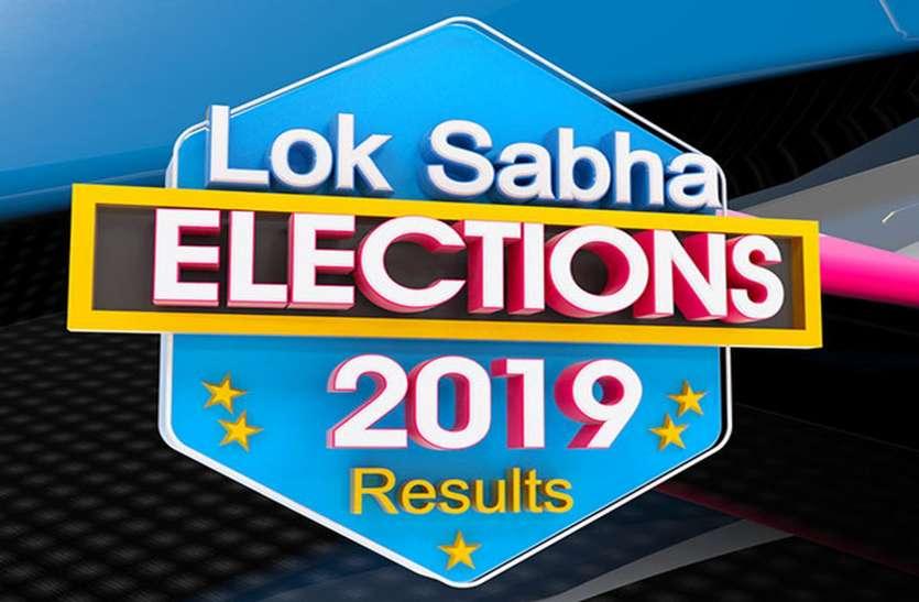 करौली-धौलपुर संसदीय क्षेत्र में यह बूथ ऐसे, जहां 10 वोट भी नहीं मिले