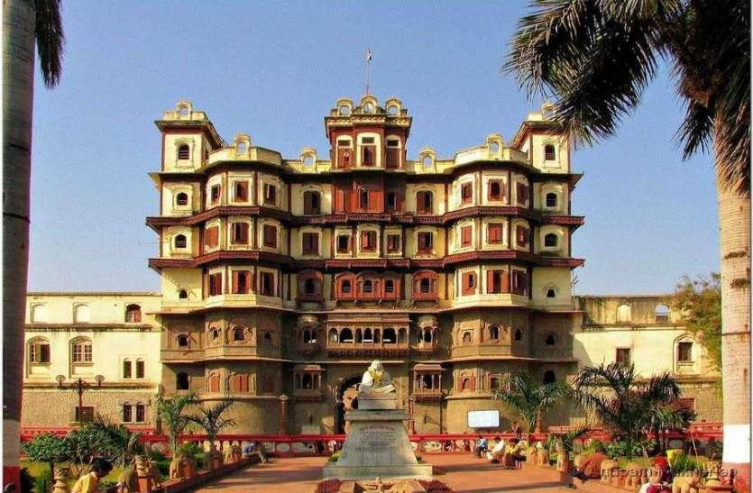 राजबाड़ा और गोपाल मंदिर के लिए मांगी होलकर शासन से जुड़ी सामग्री
