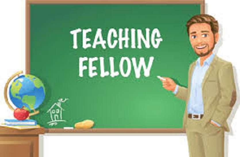 अध्यापकों की समस्याओं के निराकरण के लिए की यह पहल, पढ़ें पूरी खबर