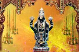 शनि जयंती पर पूजा के साथ इतना सा रख लें ध्यान, फिर भरपूर कृपा करेंगे शनि महाराज