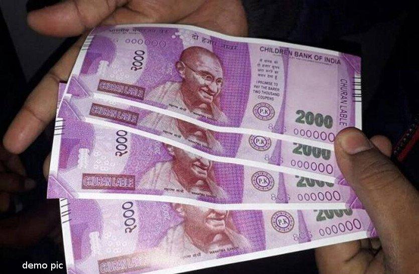 पाकिस्तान के जाली नोट तस्कर के रिश्तेदार जयपुर में, एनआईए ने किया खुलासा, जारी हुआ अलर्ट