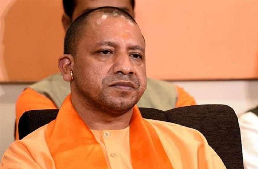 नहीं रहे शिवराज सिंह चौहान के पिता, सीएम योगी ने जताया शोक, दिया यह बयान
